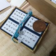 10円玉でこのサイズをみてください!