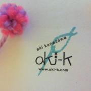 aki-Kさんのはんこ、素敵に使ってくださってます。