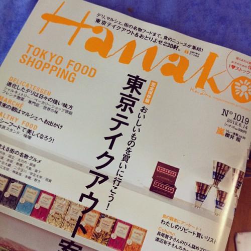 hanakoに掲載されました。