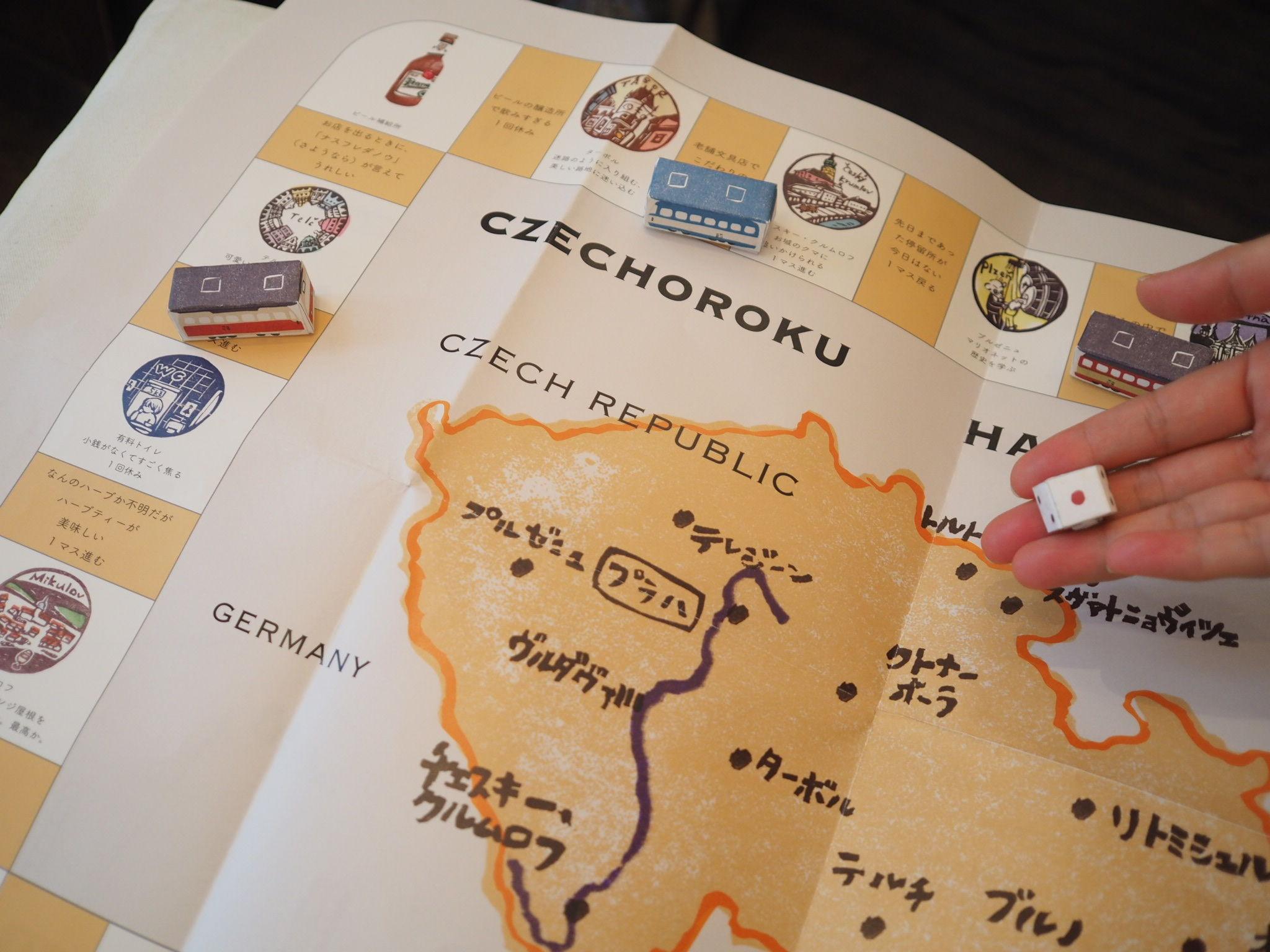 チェコの街をはんこで巡れるすごろく「チェコろく」