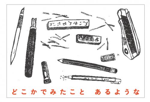 【追記あり】3/21(金)〜3/27(木)さくはんじょ個展 @ 喫茶おとら