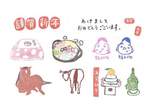11/30 (土)、12/7(土)年賀はんこワークショップ!@上井草SLOPE