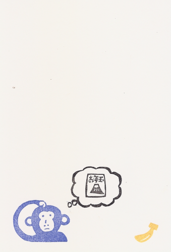 12/5(土)はんこワークショップ@中板橋1 ROOM COFFEE