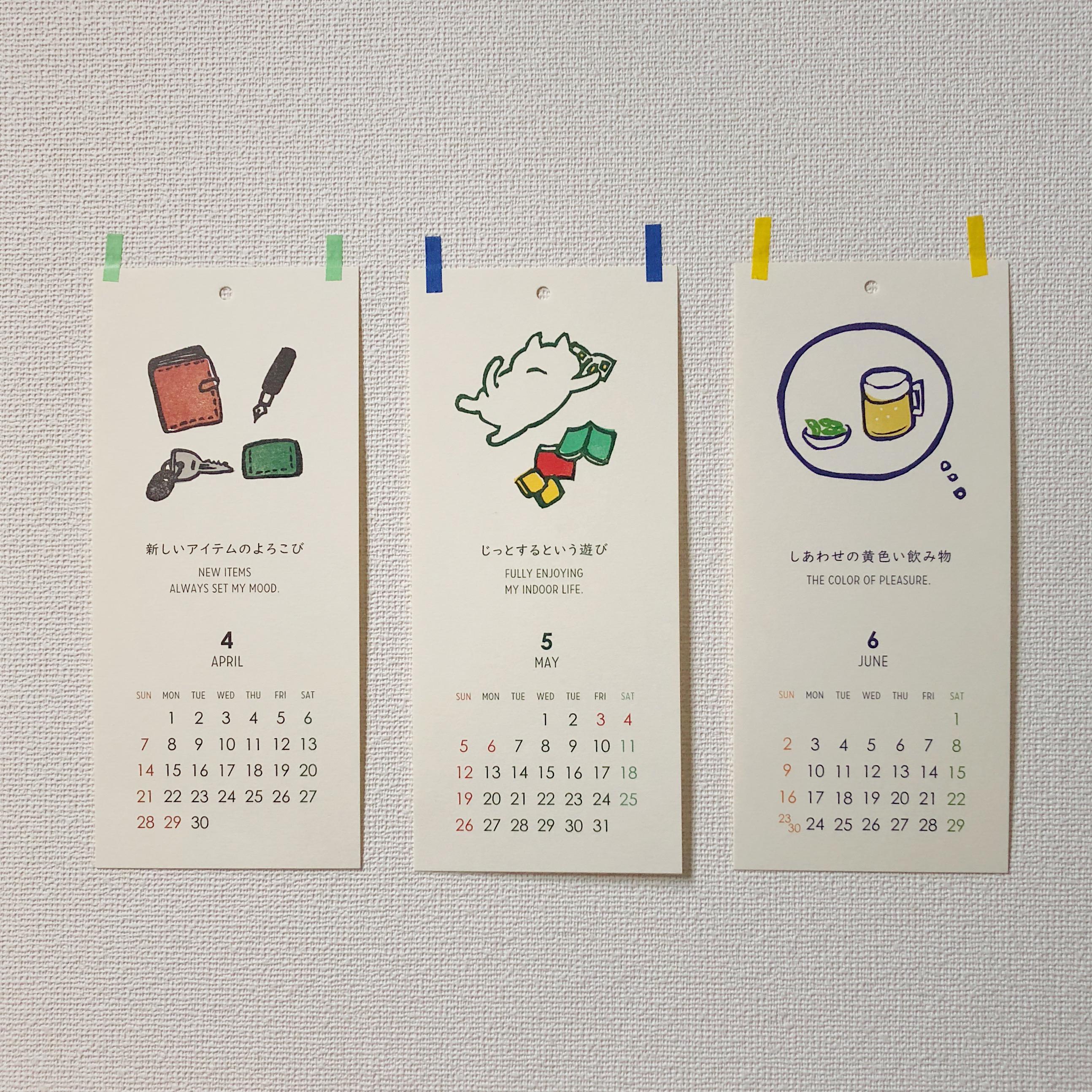 テープや画鋲などで壁に直接貼っても、