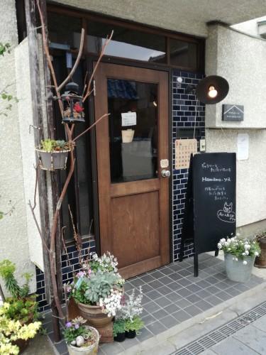【終了報告】20170429(土)模様はんこワークショップ