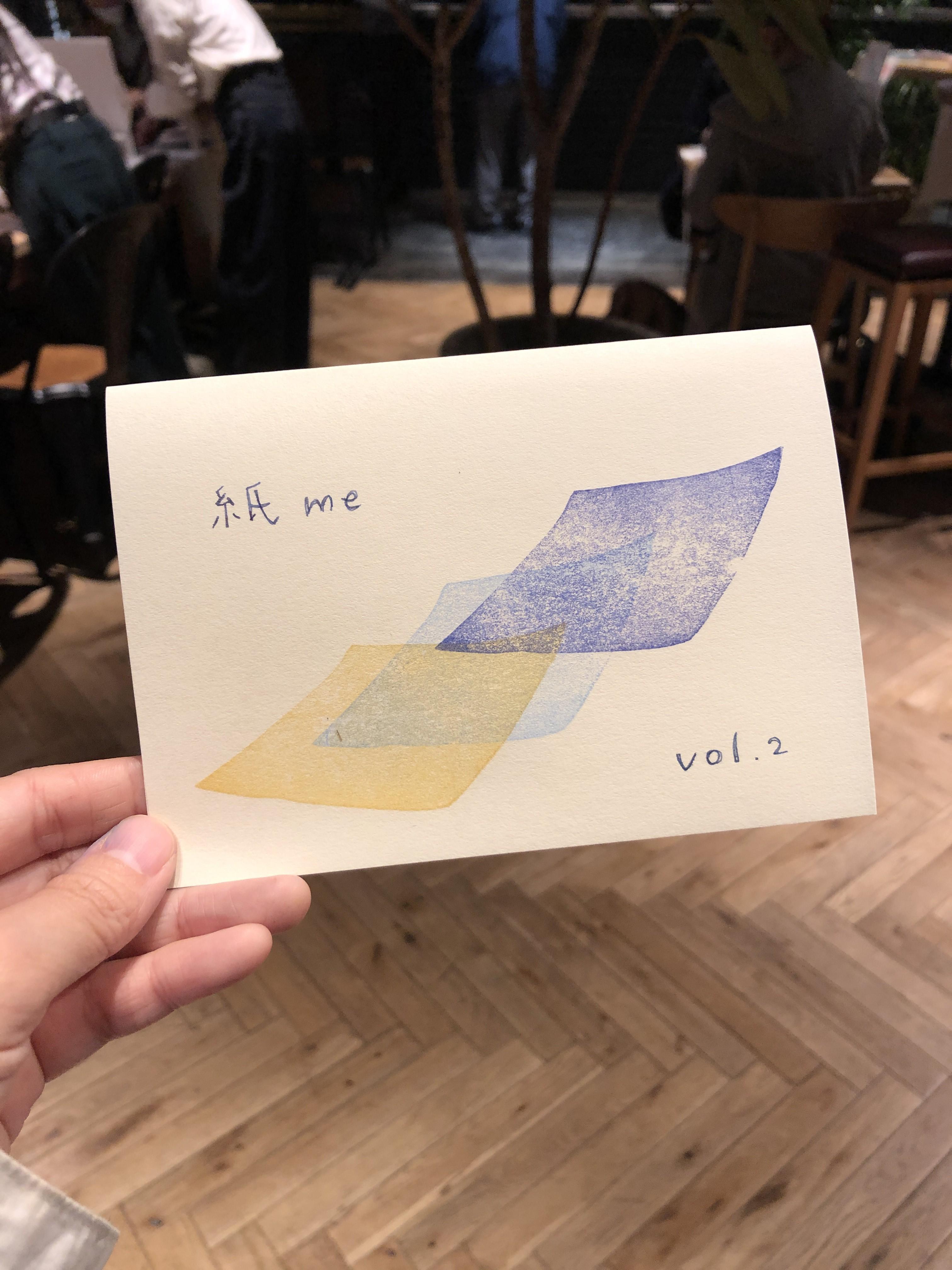 【紙me vol.2】ありがとうございました。
