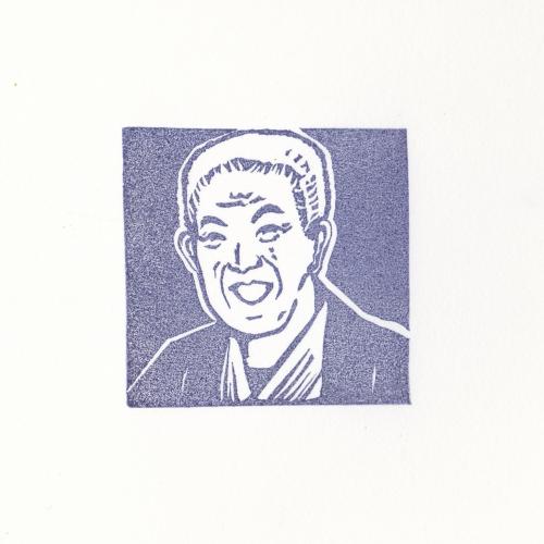 20160905 永六輔さん