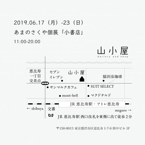 flyer-04