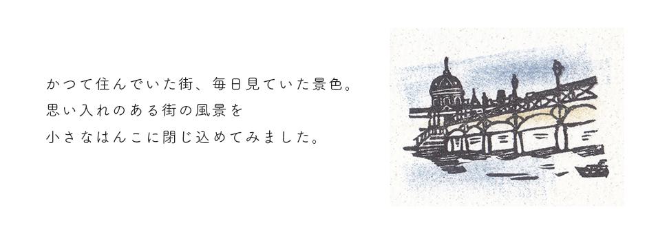 参考価格:11000円〜
