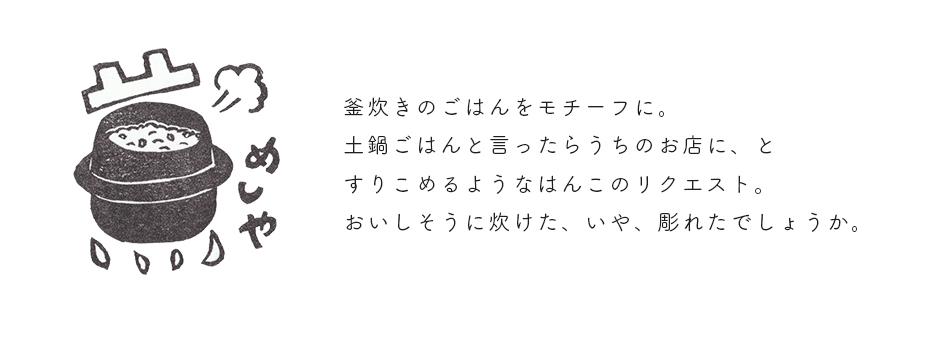 参考価格:7000円〜
