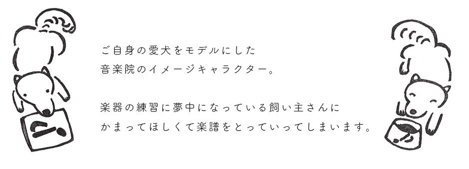参考価格:各8000円〜  (キャラクター考案含む)